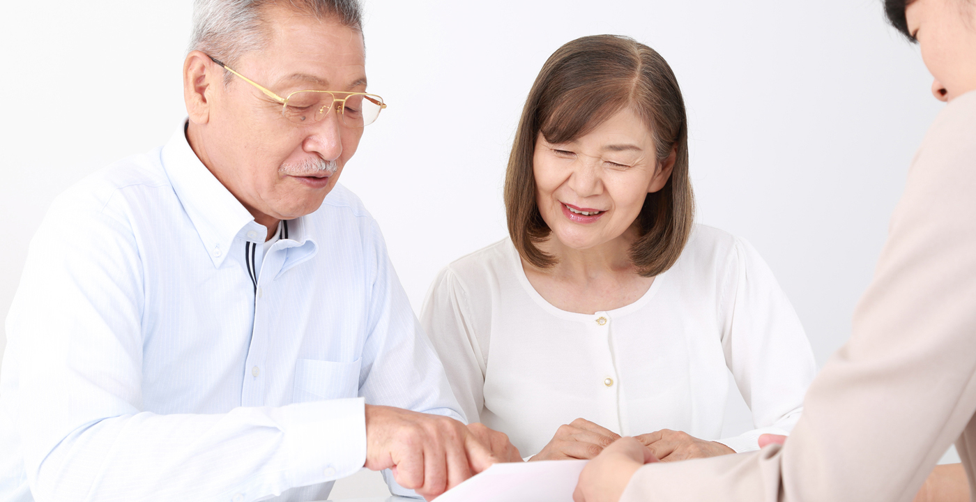 介護保険ご利用案内メインビジュアル